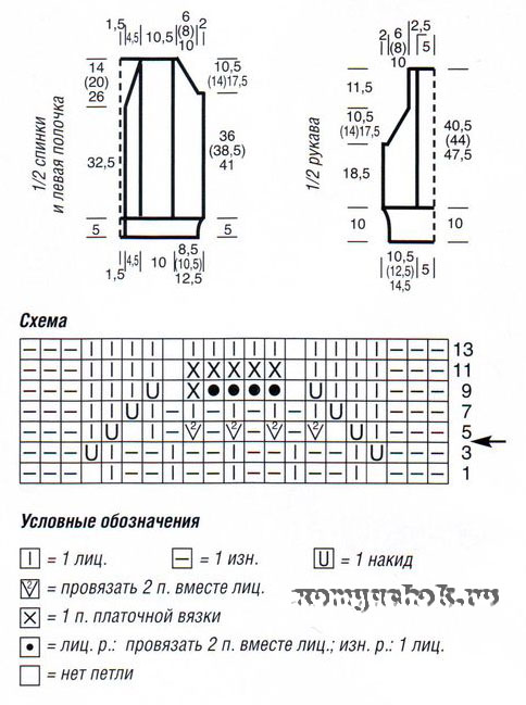 JaketSp046_shema (484x649, 91Kb)