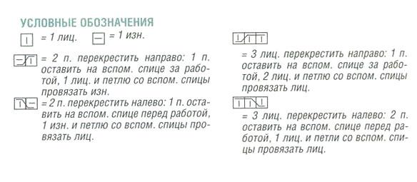 dvuxcvetniy_jaket4 (584x255, 52Kb)