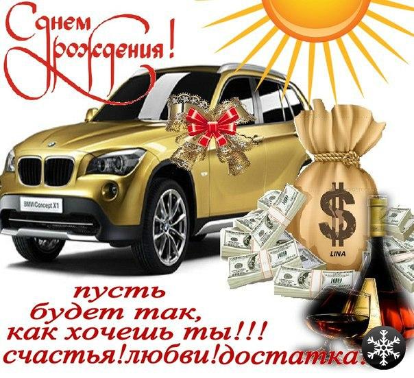97046060_Mashina_dollaruy_butuylka (604x551, 100Kb)