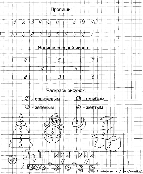 http://img0.liveinternet.ru/images/attach/c/7/97/260/97260378_large_chast_2__10035.jpg