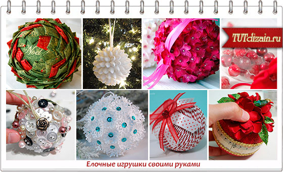 Пенопластовые новогодние игрушки своими руками