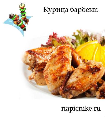 4278666_kyrica_barbeku (428x476, 45Kb)