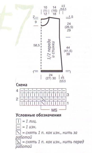 Безымянный (388x645, 41Kb)