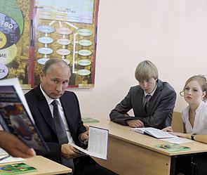 Система подготовки к егэ по русскому языку в 11кл, демо егэ 9 класс по географии, егэ за 8класс по русскому языку