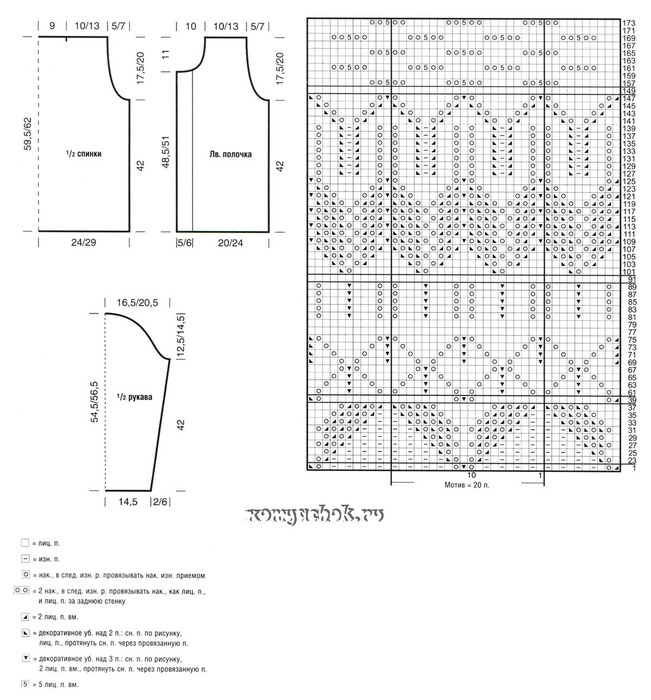 JaketSp049_shema (651x700, 116Kb)