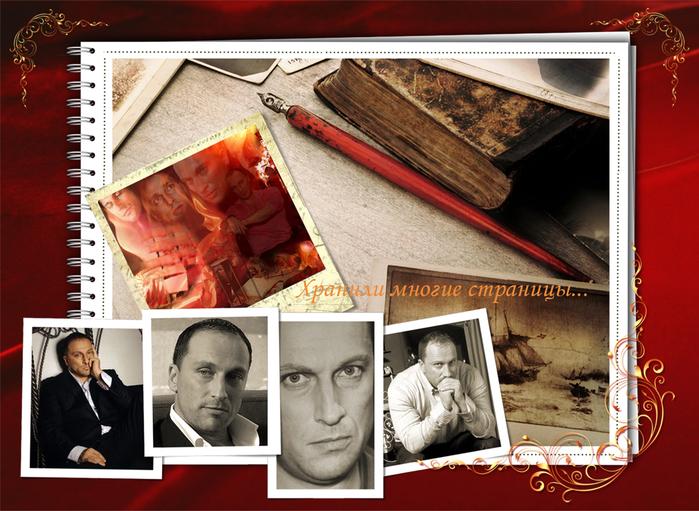 Дмитрий наги в биография