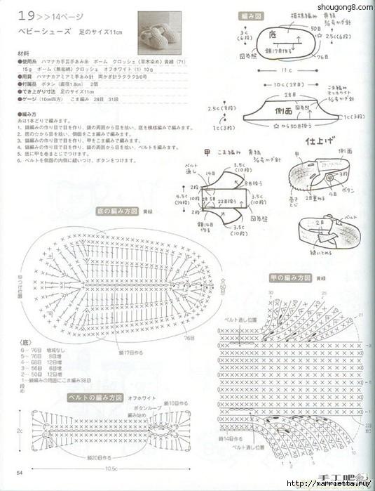 gn ghm u (535x700, 218Kb)