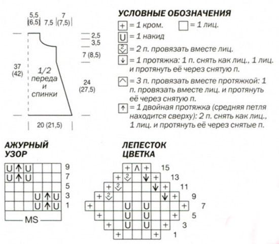 m_030-1 (550x481, 44Kb)