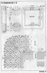 Превью 93 (452x700, 270Kb)