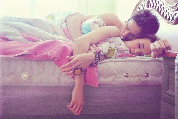 фото спят вместе