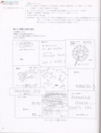 Превью 432 (531x700, 179Kb)
