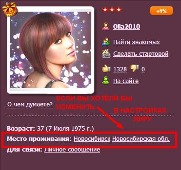 3807717_2_2001_1_1_ (371x350, 97Kb)