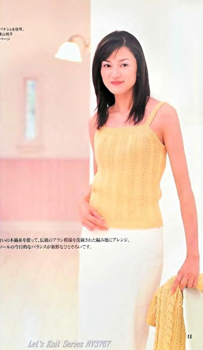 5038720_Lets_knit_series_NV3767_1999_spkr_15_1_ (406x700, 137Kb)