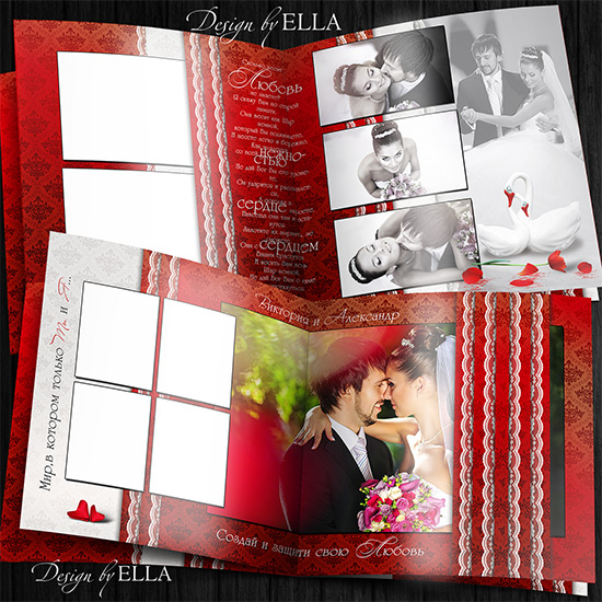 4-RW book by ELLA-Swan Love (550x550, 161Kb)