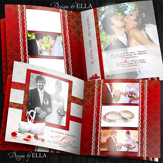 6-RW book by ELLA-Swan Love (550x550, 162Kb)