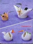 ������ 025 block origami-009-009 (538x700, 347Kb)