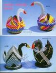 ������ 025 block origami-012-012 (538x700, 351Kb)