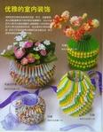 ������ 025 block origami-015-015 (545x700, 406Kb)