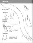 ������ 025 block origami-022-022 (543x700, 147Kb)