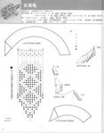 ������ 025 block origami-024-024 (548x700, 173Kb)
