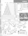 ������ 025 block origami-026-026 (552x700, 260Kb)