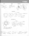 ������ 025 block origami-049-049 (557x700, 157Kb)