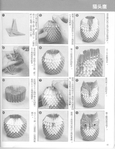 ������ 025 block origami-056-056 (540x700, 262Kb)