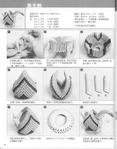 ������ 025 block origami-062-062 (548x700, 263Kb)