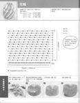 ������ 025 block origami-066-066 (545x700, 222Kb)
