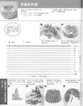 ������ 025 block origami-068-068 (550x700, 266Kb)