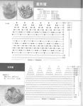 ������ 025 block origami-070-070 (546x700, 253Kb)