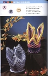 ������ 025 block origami-091-091 (441x700, 244Kb)