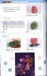 ������ 025 block origami-099-099 (439x700, 179Kb)