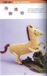 ������ 025 block origami-118-118 (434x700, 212Kb)