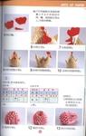 ������ 025 block origami-125-125 (443x700, 206Kb)
