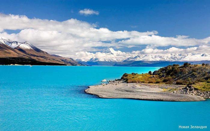 Новая Зеландия (700x437, 53Kb)