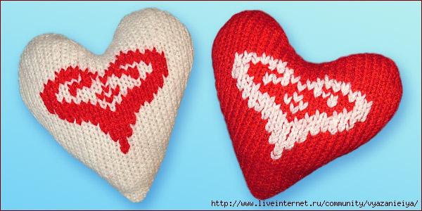 1204651_heart2 (600x300, 146Kb)