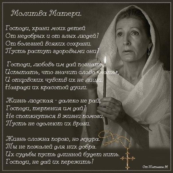 молитва иконе казанской божьей матери: