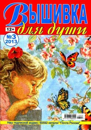 img547 - копия (315x448, 53Kb)