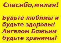 Без имени (200x140, 16Kb)