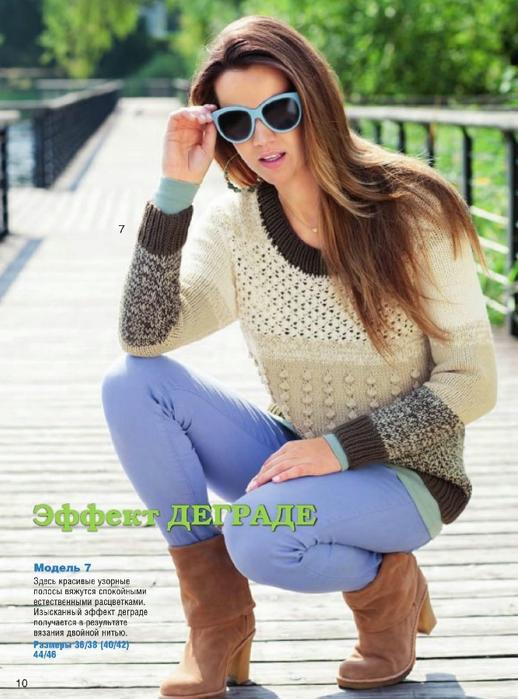 Sabrina022013_12 (518x700, 251Kb)