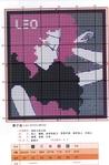 Превью 1846 (460x700, 306Kb)