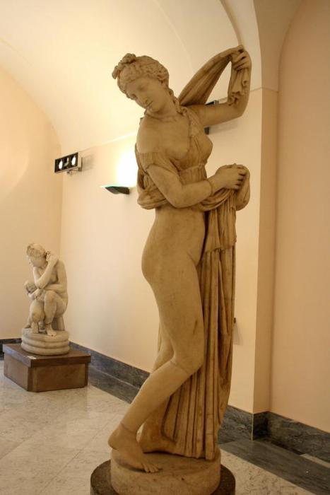 Венера Каллипига (467x700, 29Kb)