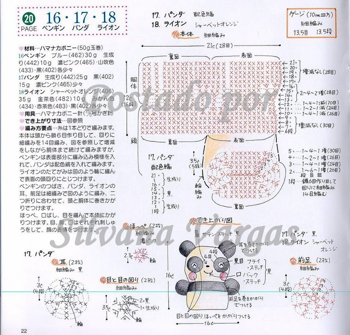 Панда схема для вязания крючком 19
