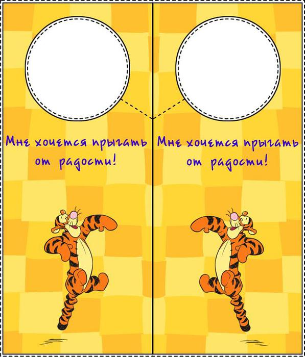 4121583_tigra (597x700, 56Kb)
