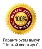 garantia (175x200, 47Kb)