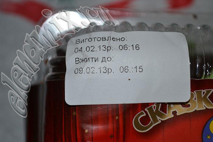 срок годности пирожного/4348076_022 (700x467, 59Kb)