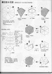 Превью 045 (363x512, 50Kb)