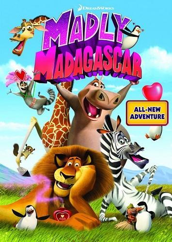 Безумный Мадагаскар: День Святого Валентина / Madly Madagascar