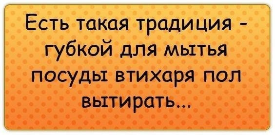 1360809976_apofegizmy3 (564x277, 36Kb)